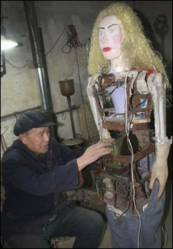 A Realistic Robot